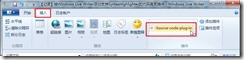 【记录】给Windows Live Writer添加支持SyntaxHighlighter的代码高亮插件